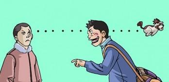 조폭강쥐 용파리 - 8화