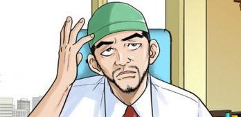 코믹맨 블루스 31화