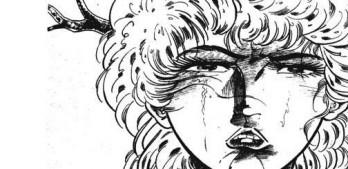 돌풍의 괴물군단 - 2권