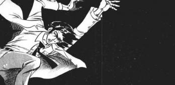 야망의 흑거미 - 3권 (완결)