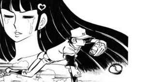 공포의 괴물투수 - 4권