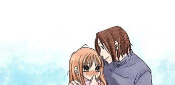 키스를 부탁해! - 3화