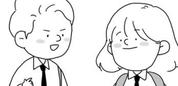 여자가 더 좋아하는 연애 - 20화